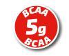 5g bcaa